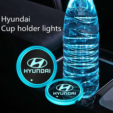 led car logo cup